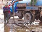 南陵县大型下水道清淤疏通清理化粪池抽粪 机械化