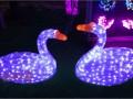 高端灯光展设计LED灯光展览出租