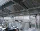 河源市专业酒店餐厅厨房抽油烟机油烟管道烟罩清洗公司