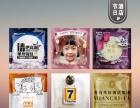 【炫媒广告定制糖】加盟/加盟费用/项目详情