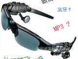 运动蓝牙眼镜MP3 时尚太阳眼镜 MP3 +蓝牙 厂家直销 MP