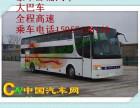 重庆到徐州的直达汽车在哪乘车/多久到司机电话多少
