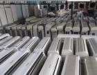 板芙回收二手空调 收购旧空调 中央空调回收