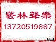 西安音乐培训声乐唱歌培训专业教师琴房开放