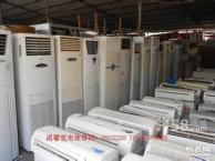 江宁高价回收 各种空调挂机柜机 电脑彩电 冰箱洗衣机热水