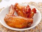 鸡翅包饭是电烤的还是炭烤的番禺南沙哪里有专业的技术培训班