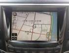 雷克萨斯 LX 2009款 570安心放心省心买卖二手车