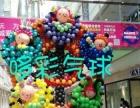 哆彩气球,婚礼现场设计,婚房布置