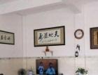 凤山 家庭旅馆 600元/月