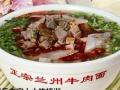 重庆正宗酸辣粉培训小吃技术小吃技术培训
