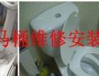 衢州市老兵搬家公司/专业空调维修安装/管道疏通服务