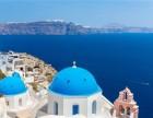 如何移民希腊