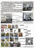 苏州德磊思鑫能源科技有限公司