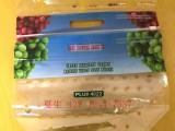 多款提子水果袋 自立拉链打孔透气水果袋 葡萄提子复合包装袋