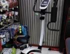 全家福健身器双十一动感单车全场特价!