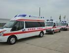 保定救护车出租中心 涿州救护车出租 120救护车长途护送