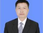 执业26年,大庆律师,大庆詹彦平律师