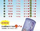 鹤山地区桶装水经销——激情6月优惠多多