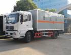 天锦6.2米危险品车 6.2米厢式货车