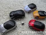 供应2.4G无线法拉利宝马车鼠标(图)各款式汽车无线2.4G鼠标