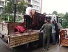 上海松江居民搬家、办公室搬迁、搬库房搬钢琴、来电优惠