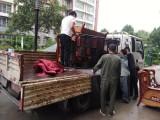宁波余姚专业搬家搬厂 人工装卸干活卸车 搬钢琴电话