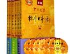 南京日语学习哪里好