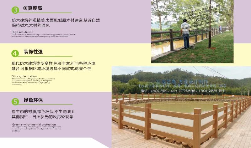 南雄仿木栏杆厂家 水泥仿木栏杆价格 混凝土仿木护栏施工队伍
