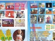 深圳观澜较专业的声乐表演、主持表演培训机构