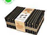 臻味山珍美味780g干菌礼盒 东北野生菌山珍春节年货送礼