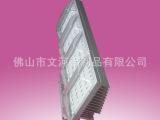 led投射灯外壳、洗墙灯外壳、路灯外壳配
