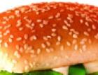 广东炸鸡汉堡店连锁加盟加盟
