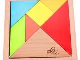 木制大号榉木七巧板 宝宝智力木质拼图玩具幼儿童益智玩具2-3-7