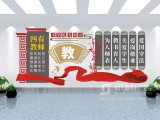 党建文化墙,党员活动,公司形象墙,企业精神,亚克力励志墙标语