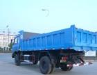 东风中型自卸货车,垃圾车-----新车厂价直销