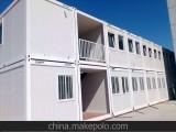 住人集装箱厂家直销工地简易打包箱活动板房单层双层活动房