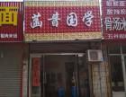 济南长清菡音国学周易起名社