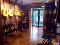 大东区吉他学校 木航吉他教室 常年招生 一对一 一对多