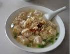 南京汪家馄饨加盟-排队也要吃的地道美味