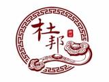 佛山刺猬紫檀家具-刺猬紫檀红木家具价格-刺猬紫檀家具图片