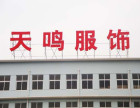 汉阳楼顶招牌制作 楼顶发光字 好润来专注广告牌招牌设计制作
