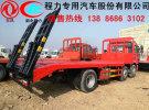 迪庆厂家直销国五全新挖掘机平板车 山东凯马挖掘机拖车0年0万公里面议