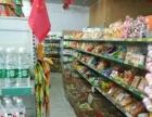城阳大北曲旺角超市转让.