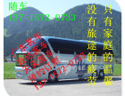 从惠州到济南长途大巴+多少钱(几小时)+几点发车?