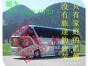 从广州到石家庄直达大巴车+多少钱(几小时)+几点发车?