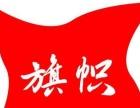 潍坊电脑培训学校