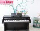 克拉乌泽电钢琴