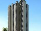 虎门碧桂园旁 新住宅区 首付3成 均价3280/ 起欣和雅居