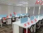 福州厂家直销定做各种办公家具,期待您的来电