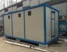 北京住人集装箱,集装箱活动房,移动板房